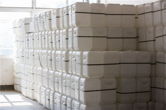 China MTHPA Epoxy Curing Agents CAS 11070 44 3 41.5% Min Anhydride Content Low Volatility supplier